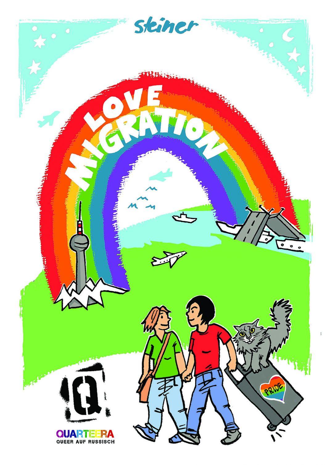 Elke Renate Steiner, love migration, quarteera